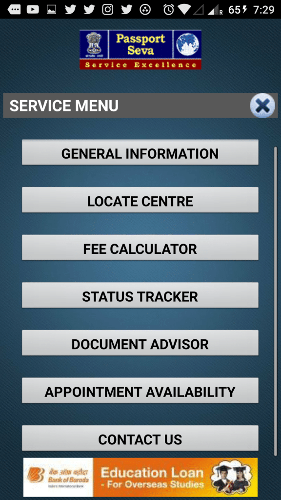 mPassport Seva Android App by Indian Government