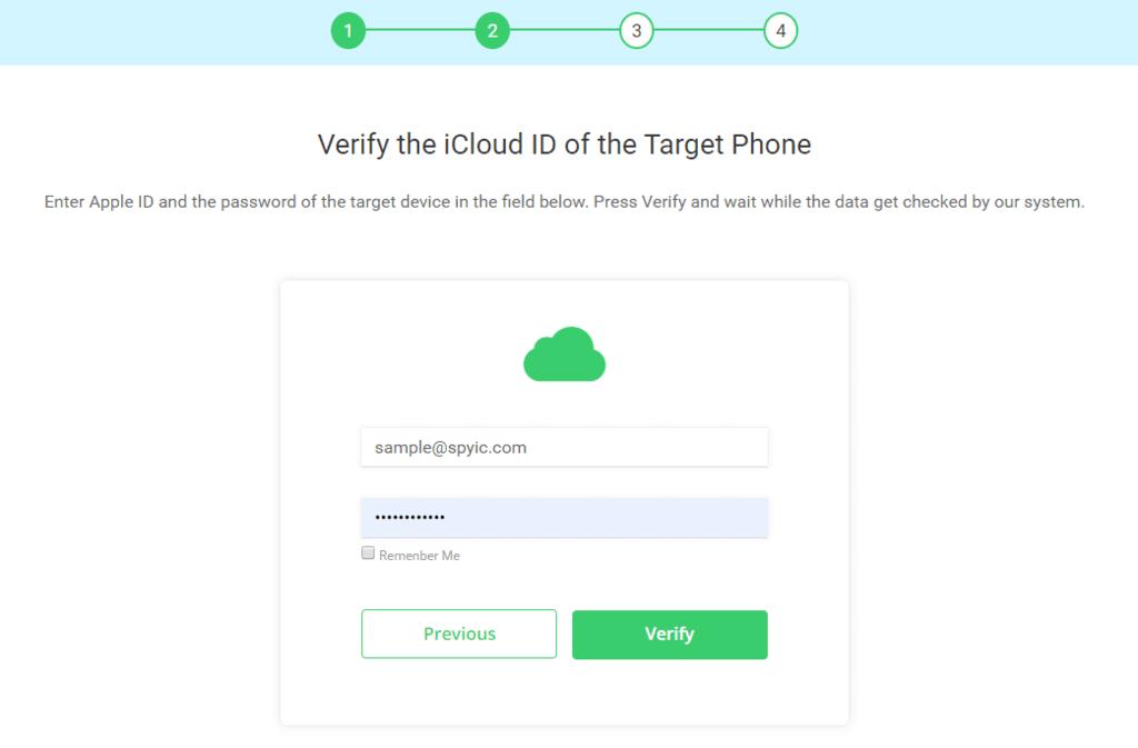 to verify the credentials