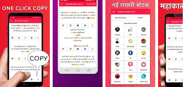 Hindi Attitude status & Shayari